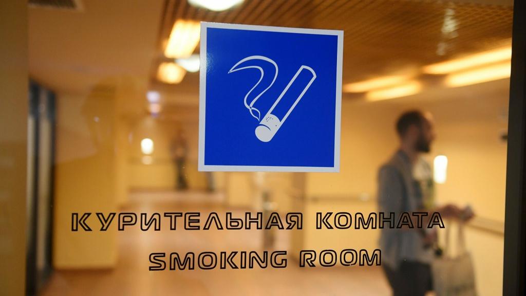 курительная комната2.jpg